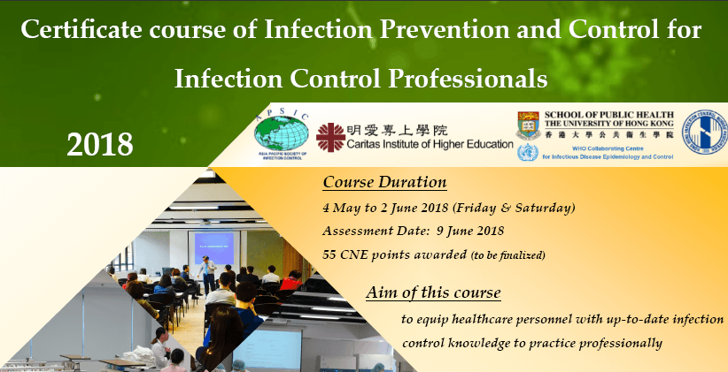 Prevention and Control for Infection Control Professionals 2018
